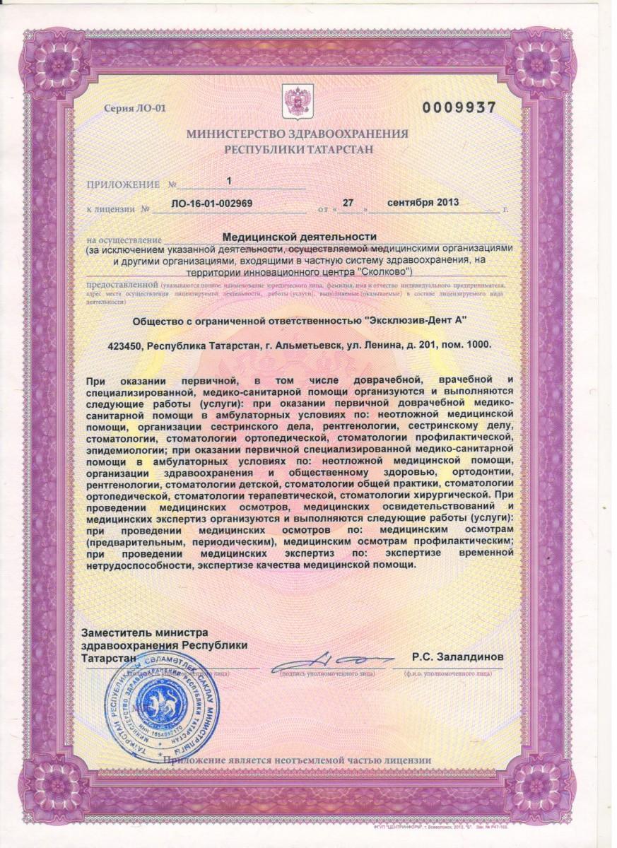 Городская клиническая больница 7 Казань Официальный сайт